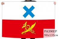 Флаг Ирбита