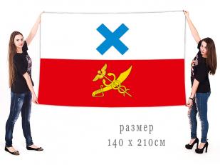 Большой флаг Ирбита