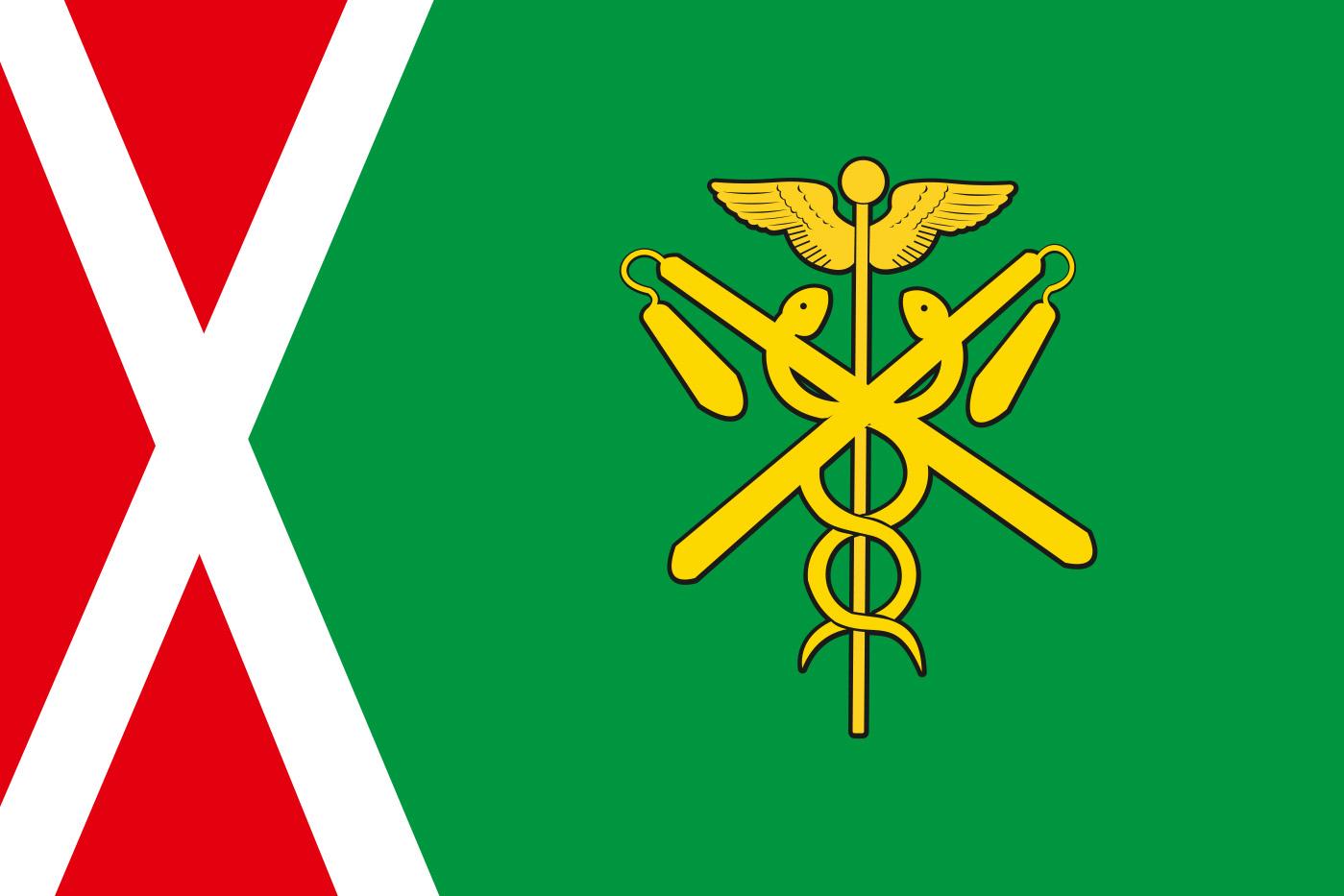 Флаг Ирбитского района