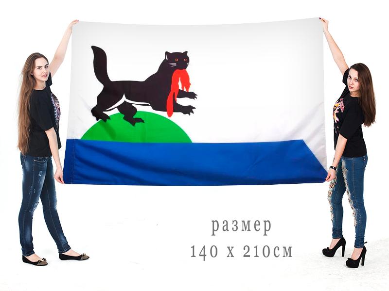 Большой флаг Иркутска
