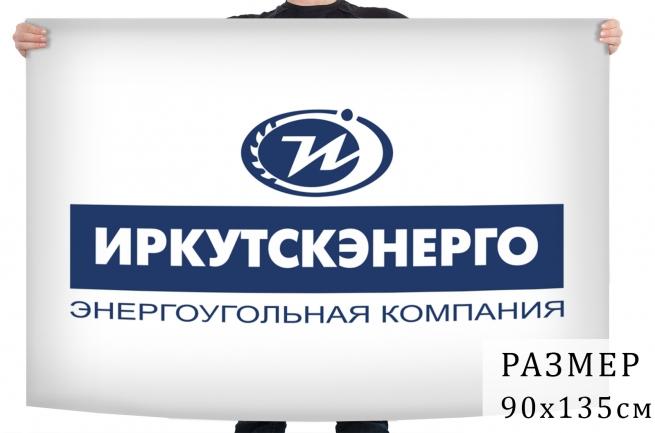 Флаг Иркутскэнерго