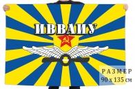 Флаг Иркутского высшего военного авиационного инженерного училища