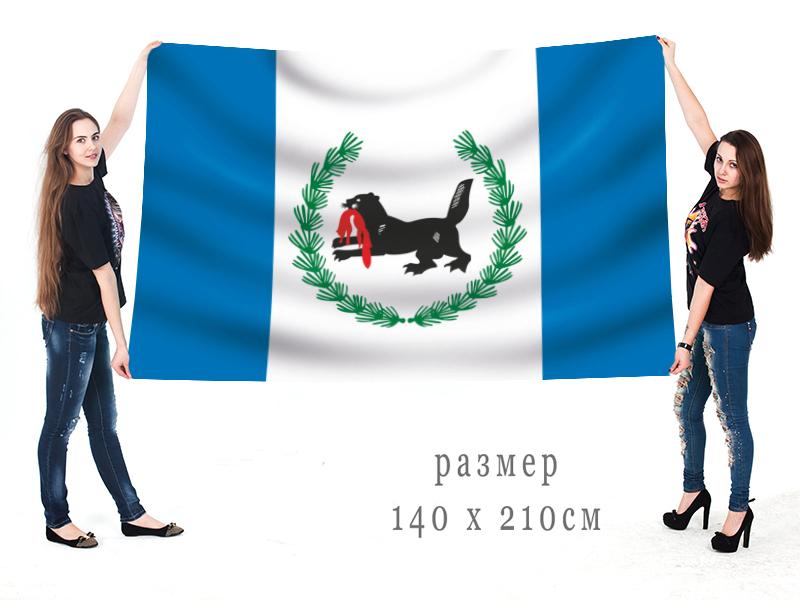 Большой флаг Иркутской области