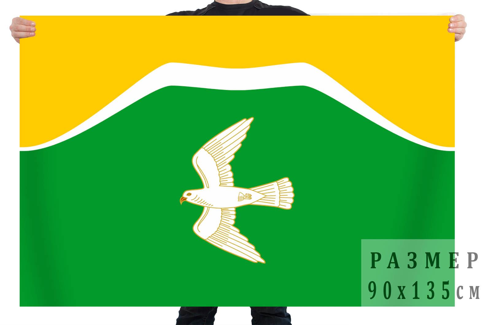 Флаг Ишимбайского района Республики Башкортостан