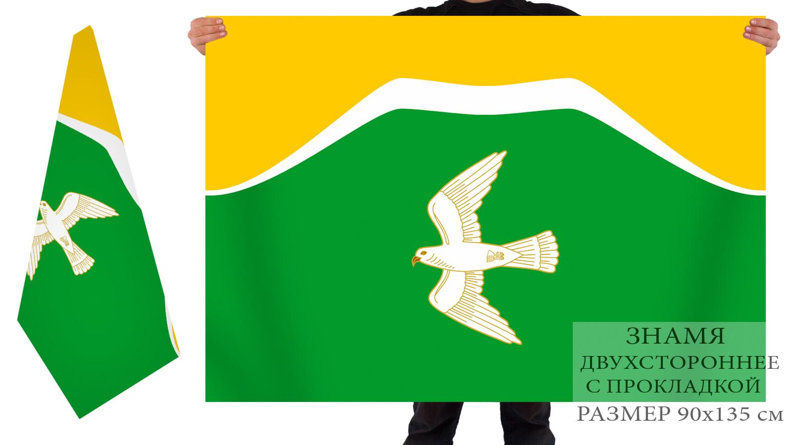 Заказать двухсторонний флаг Ишимбайского района