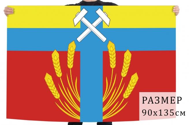 Флаг Исилькульского района