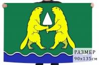 Флаг Искитима