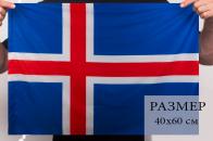 Флаг Исландии 40x60 см