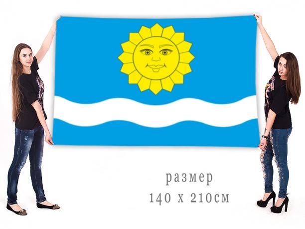 Флаг Истринского муниципального района