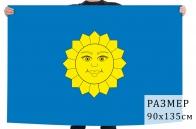 Флаг города Истры