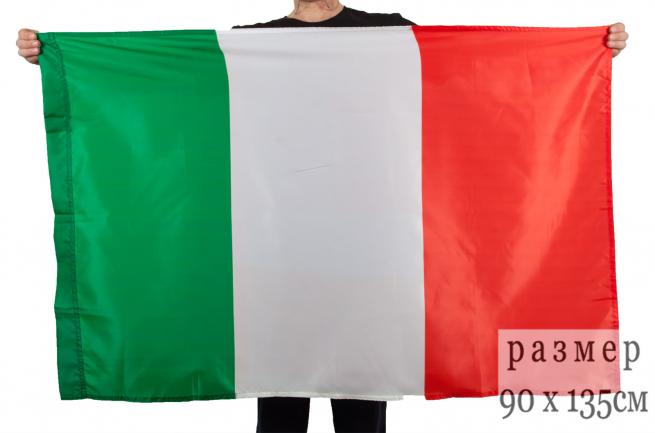 Флаг Италии по акции, купить флаг Италии