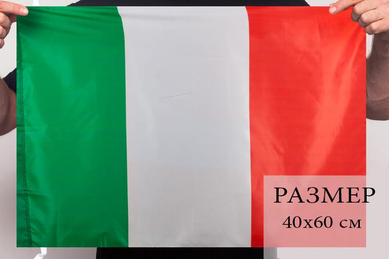 Флаг Италии 40x60 см