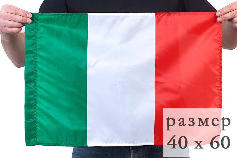 Флаг Италии 40x60 см по акции
