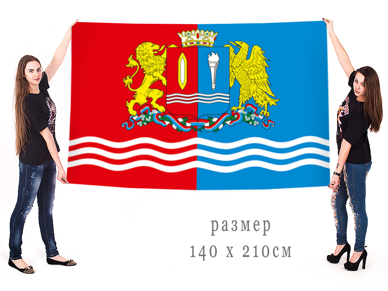 Большой флаг Ивановской области