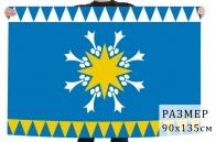 Флаг Ивдельского городского округа