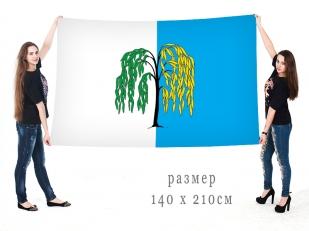 Большой флаг Ивнянского района