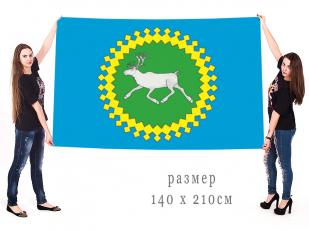 Большой флаг Ижемского района Республики Коми