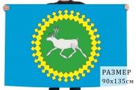 Флаг Ижемского района Республики Коми