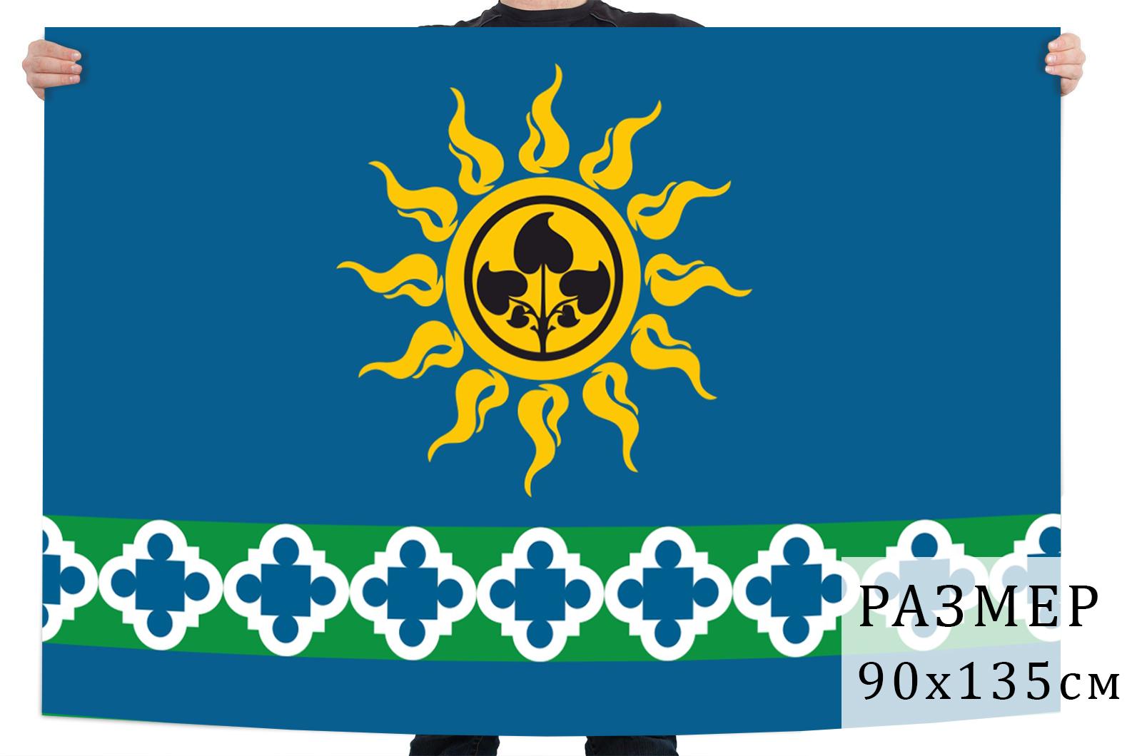 Флаг Ижморского района