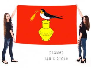 Большой флаг Измалковского муниципального района