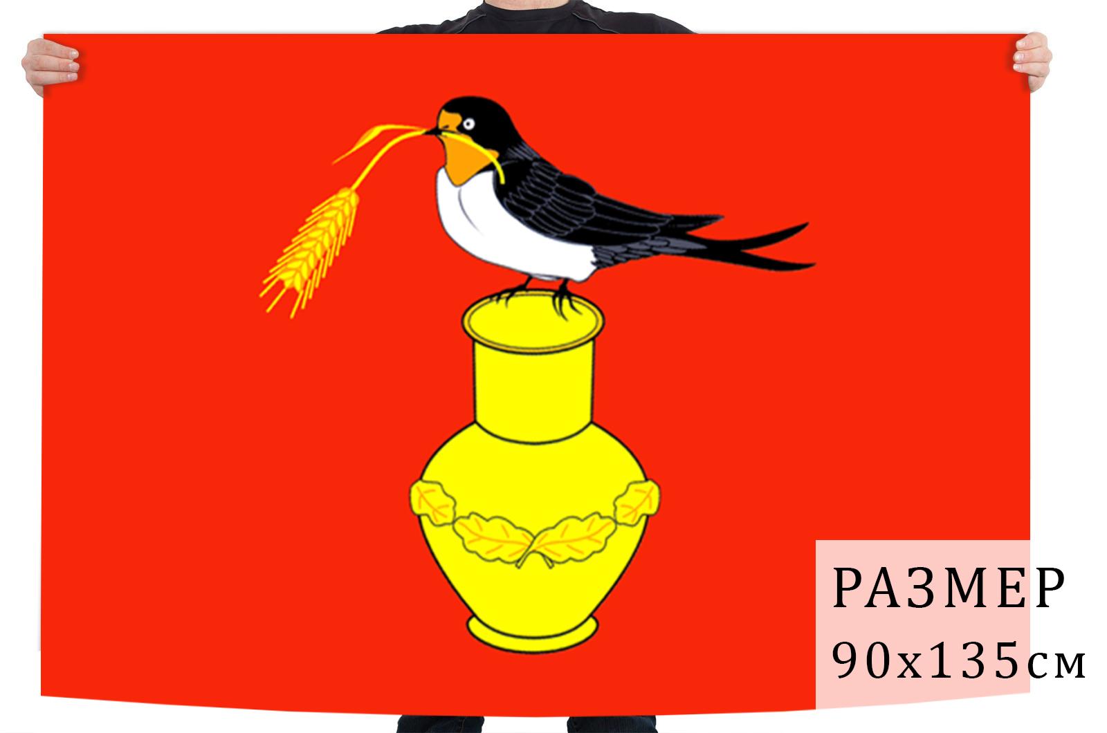 Флаг Измалковского муниципального района