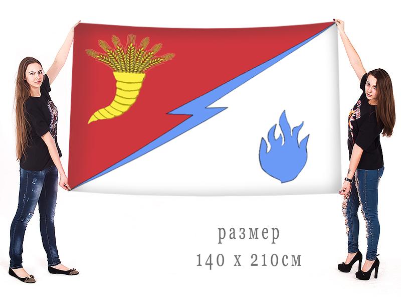Большой флаг Изобильненского городского округа