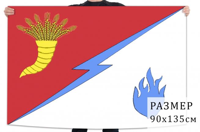 Флаг Изобильненского городского округа