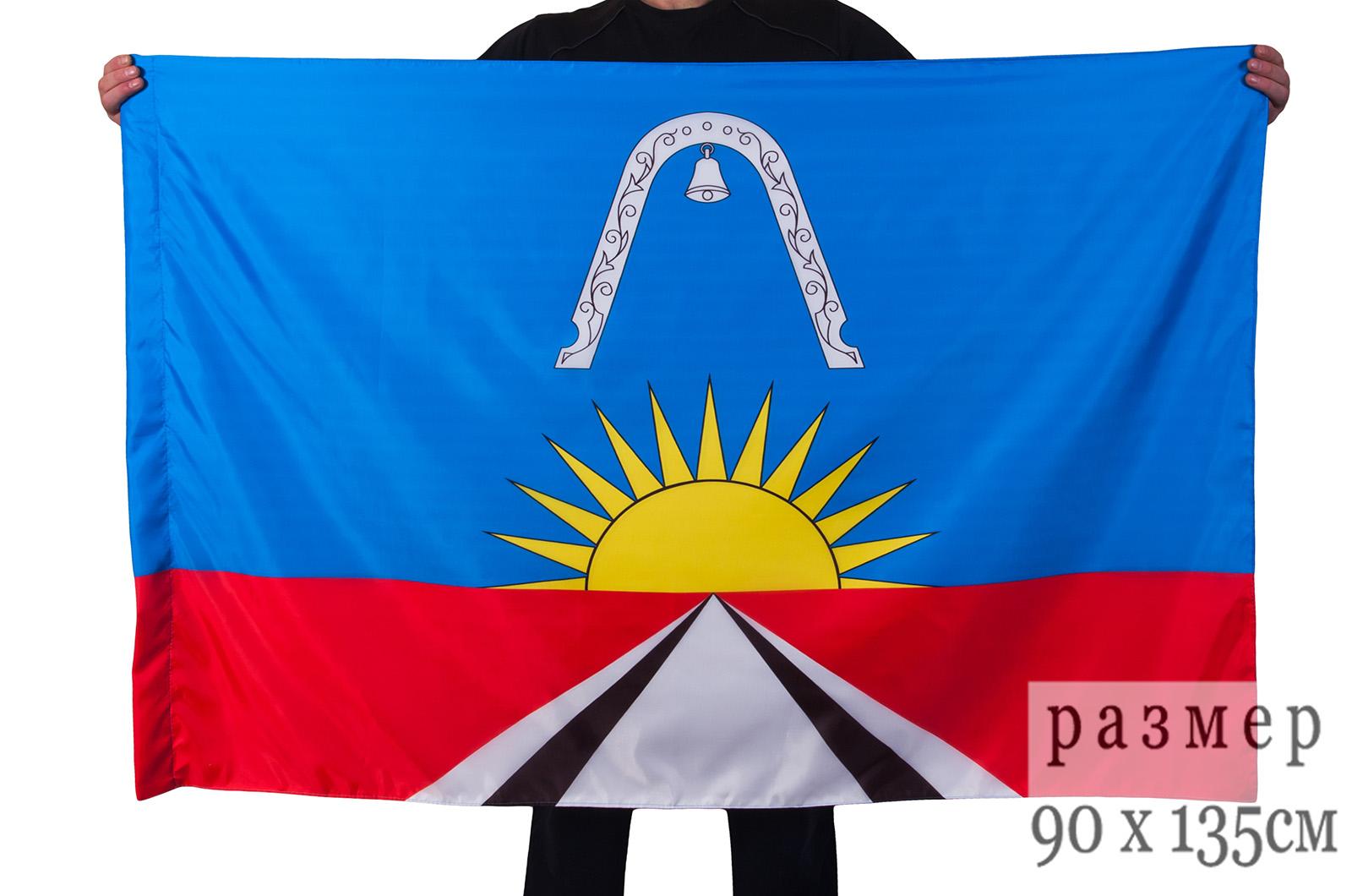 Флаг Железнодорожного, Купить флаг Железнодорожного