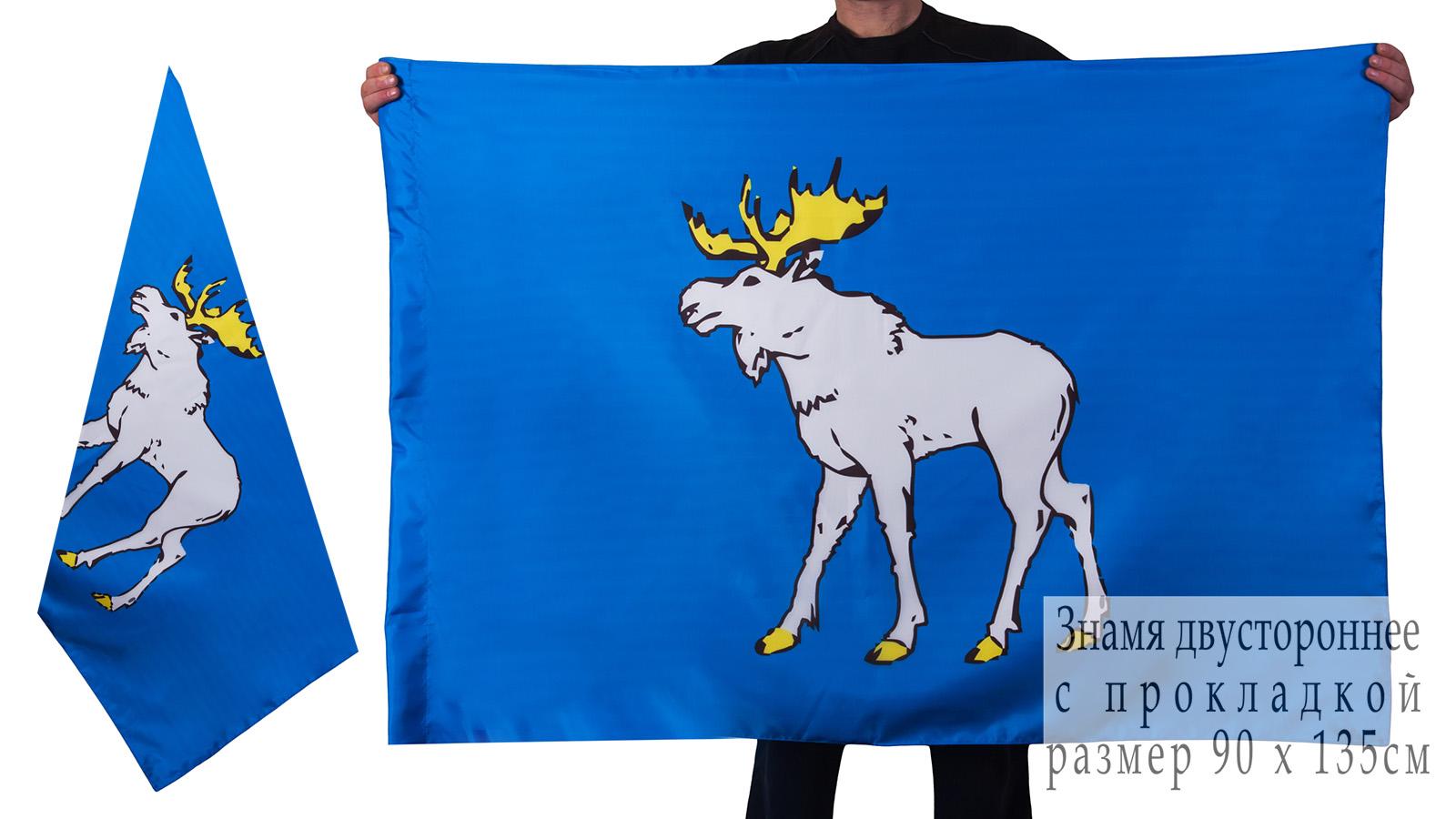 Флаг Йошкар-Олы