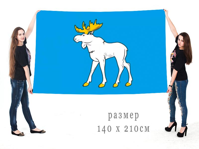 Большой флаг Йошкар-Олы