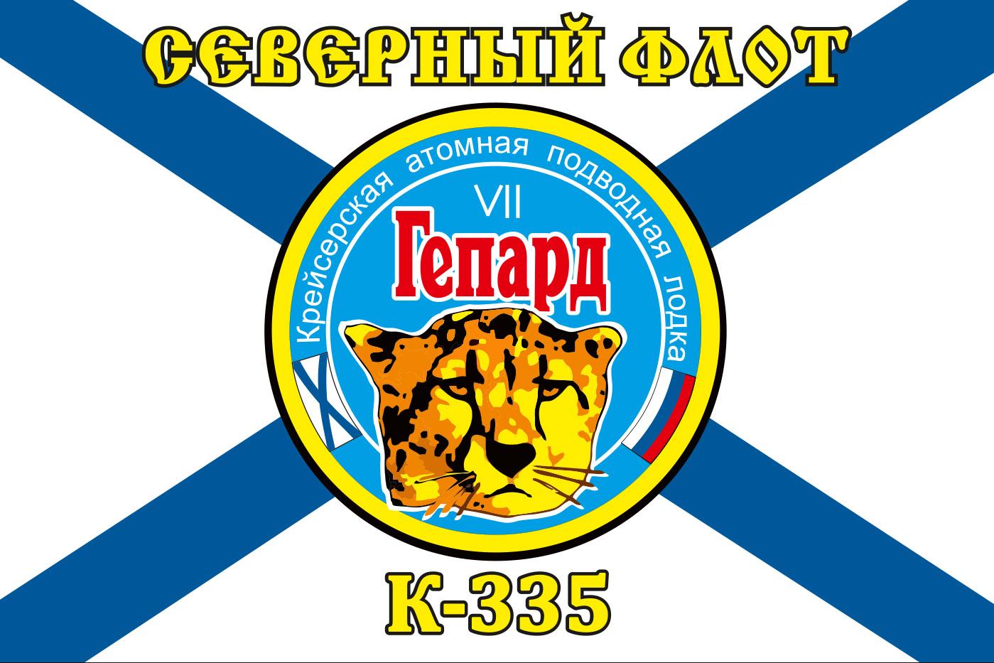 Флаг К-335 «Гепард»