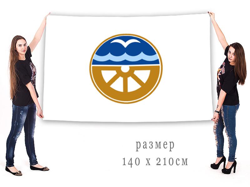 Большой флаг Кабанского муниципального района
