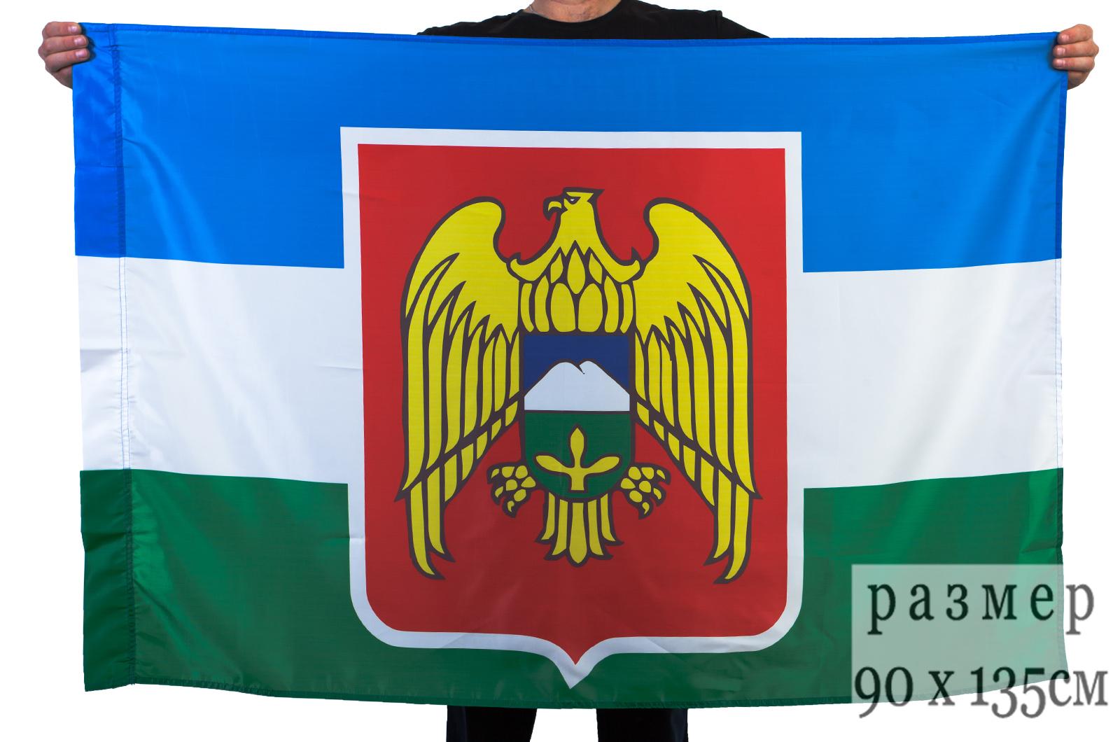 Флаг Кабардино-Балкарии с гербом