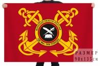 Флаг кадетского движения морской пехоты России