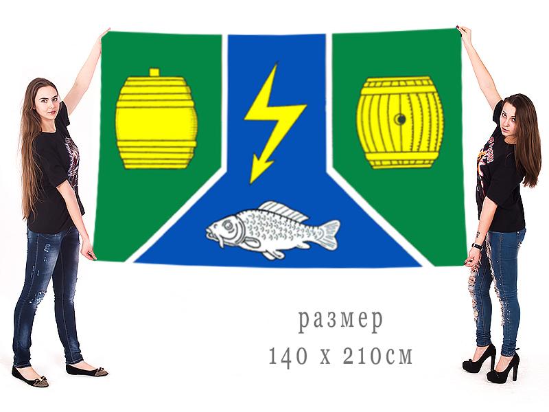 Флаг Кадуйского муниципального района