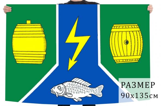 Флаг Кадуйского района