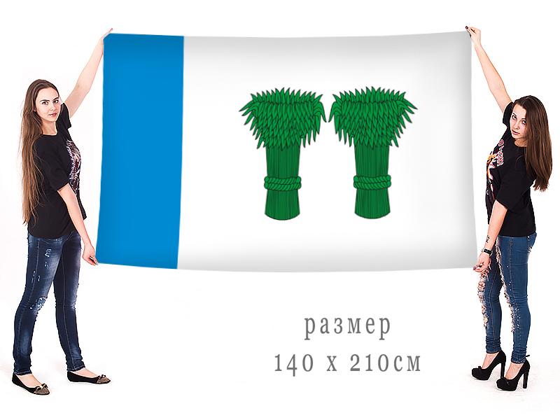 Большой флаг Кадыйского района