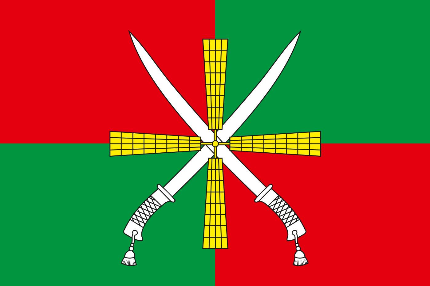 Флаг Кагальницкого района