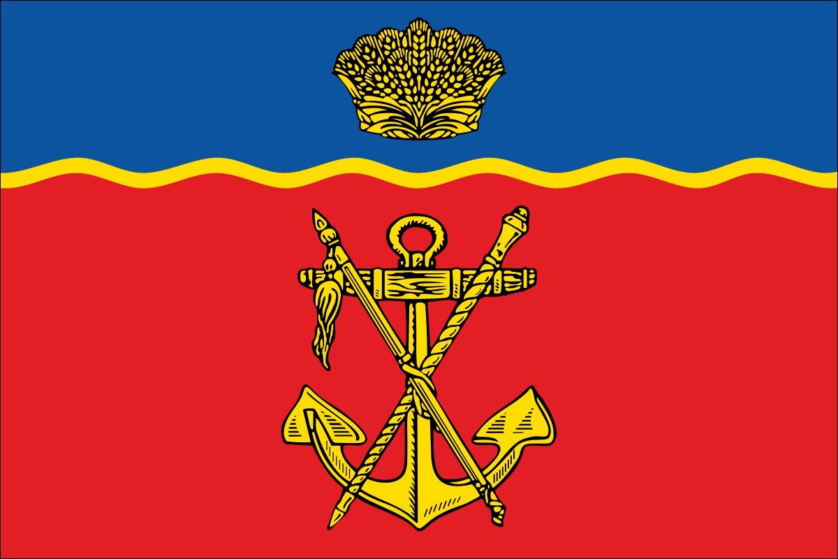 Флаг Калач-на-Дону