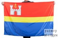 Флаг Калининградской области