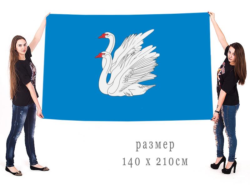Флаг Калининского муниципального района