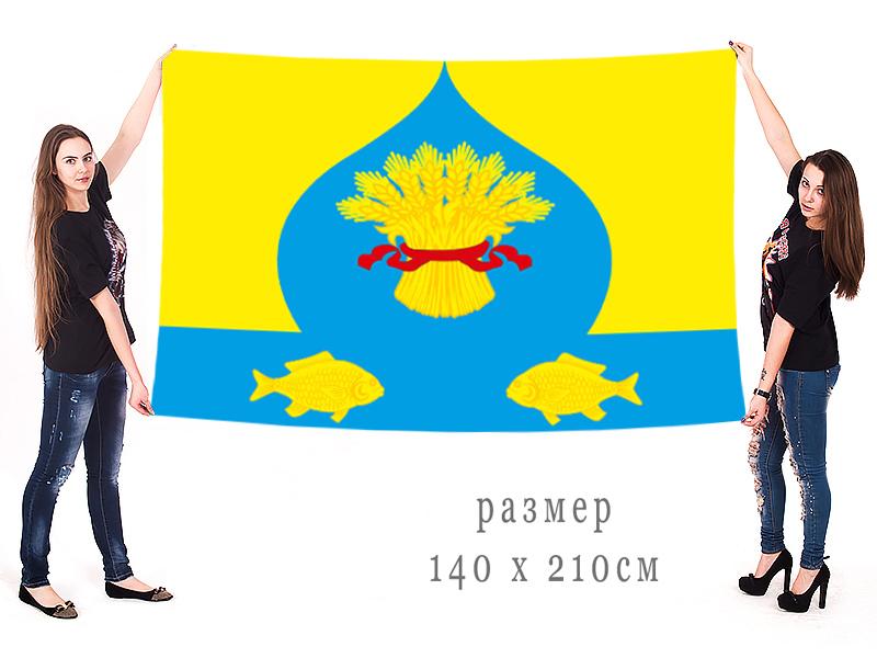 Большой флаг Калининского района