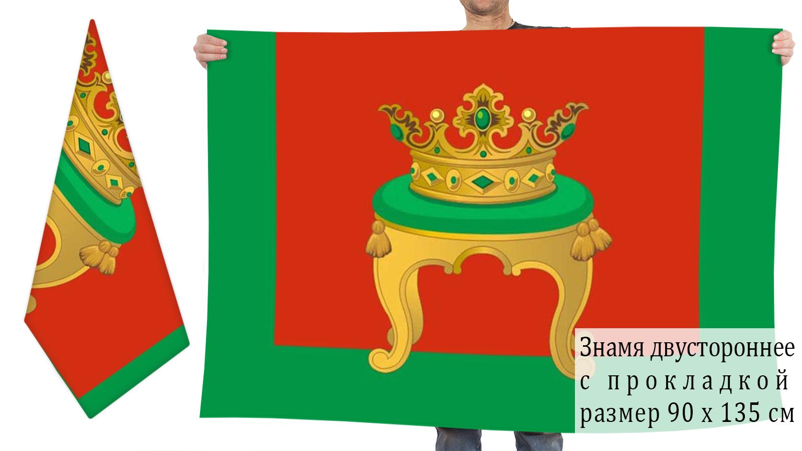 Купить флаг Калининского района