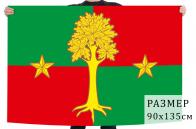 Флаг Калининца, купить флаг Калининца