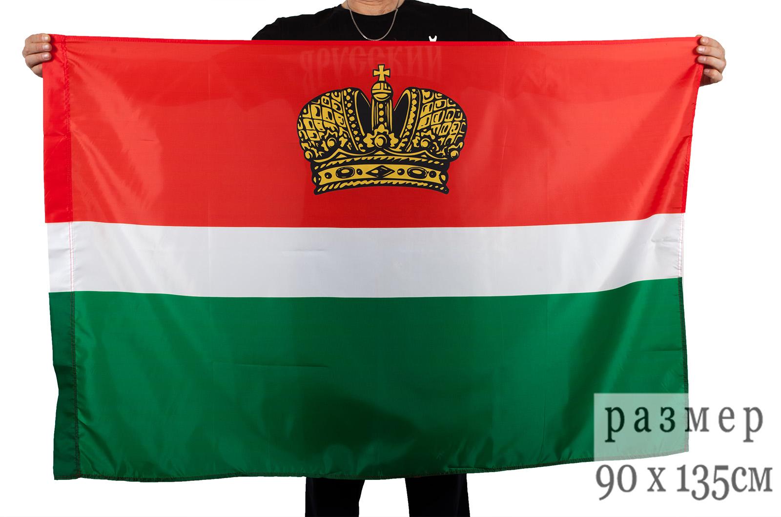 Флаг Калужской области