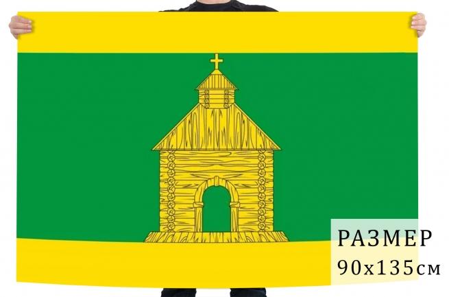 Флаг Калязинского района