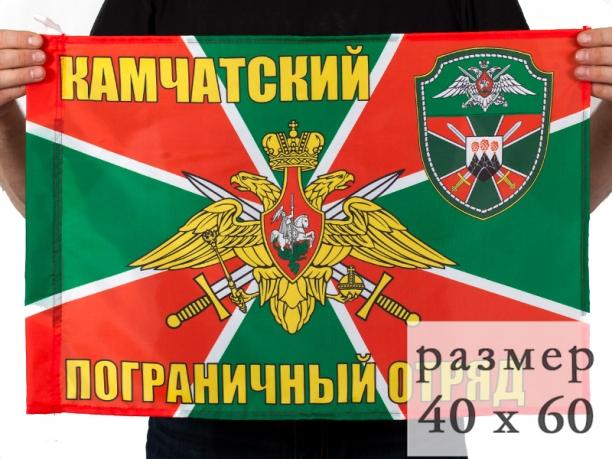Флаг Камчатского погранотряда 40x60 см
