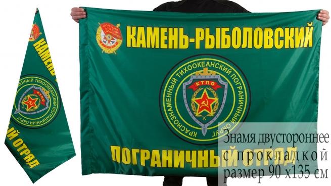 "Флаг ""Камень-Рыболовский ПогО"""