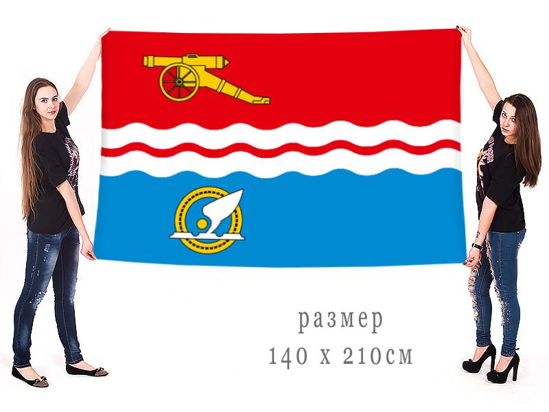Большой флаг Каменска-Уральского