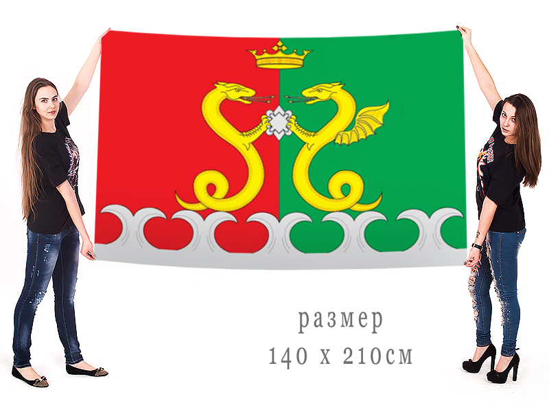 Большой флаг Каменского района Пензенской области